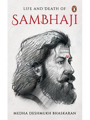 Life and Death of Sambhaji - Rajat Book Corner